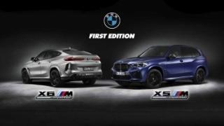 BMW X5 M và X6 M Competition 2021 First Edition chốt giá từ 4,6 tỷ VNĐ