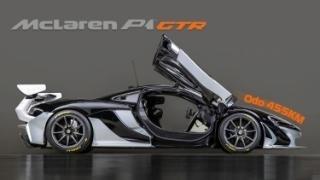 """Chiếc McLaren P1 GTR """"gần như mới"""" với odo chỉ vỏn vẹn 455 km lên sàn đấu giá"""