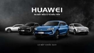 Hãng điện thoại Huawei ra mắt mẫu ô tô đầu tiên: Là một chiếc SUV!