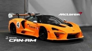McLaren Senna Can-Am được bán với giá 3,5 triệu USD